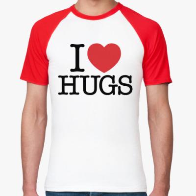 Футболка реглан I love HUGS