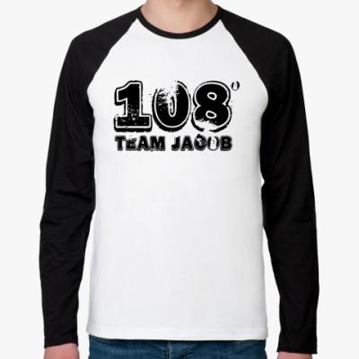 Футболка реглан с длинным рукавом 108