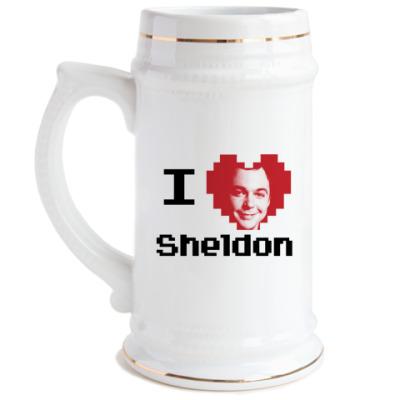 Пивная кружка Шелдон