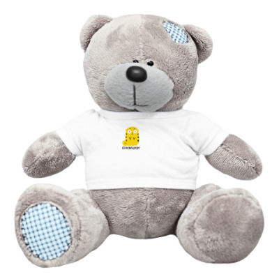 Плюшевый мишка Тедди Обнимашки?