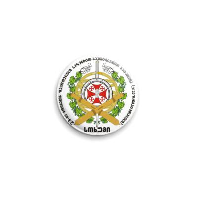 Значок 25мм грузия
