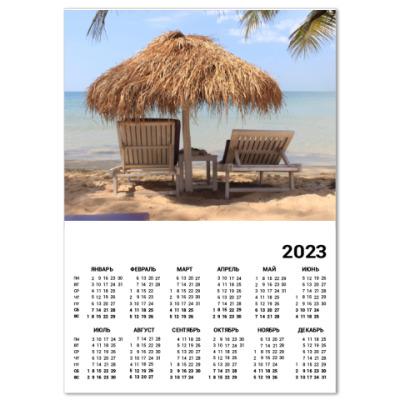 Календарь Пляж