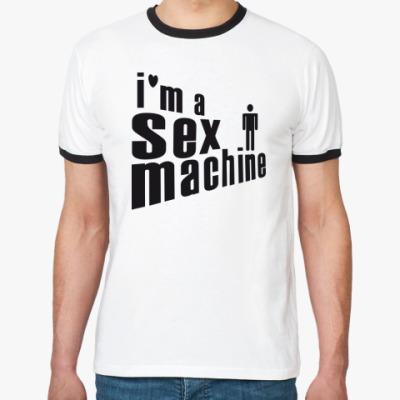 Футболка Ringer-T Sex