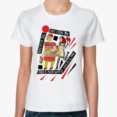 Классическая футболка Скороговорки