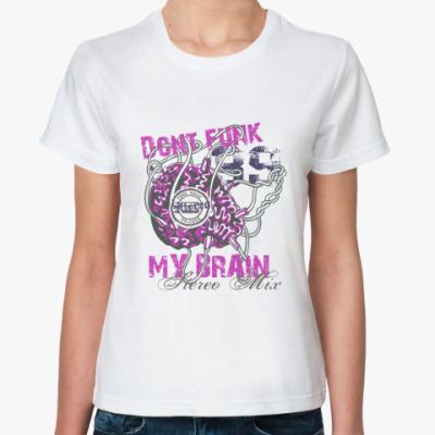 Классическая футболка DFMB
