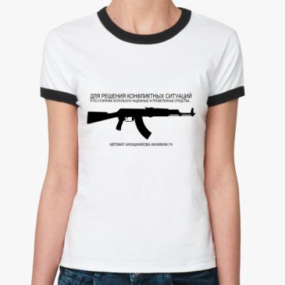 Женская футболка Ringer-T Надёжное средство!