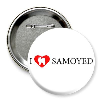 Значок 75мм Самоед В Сердце