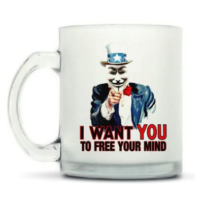 Кружка матовая Anonymous Uncle Sam