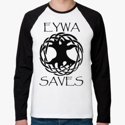 Футболка реглан с длинным рукавом Eywa saves