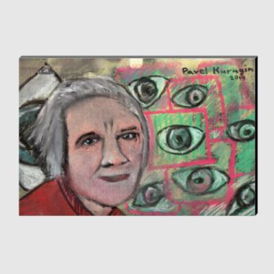 Холст Бабушкины глаза