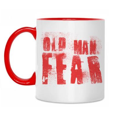 Кружка Old Man Fear