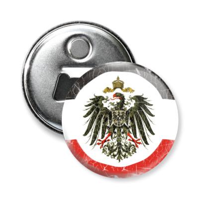 Магнит-открывашка Кайзеровская Империя