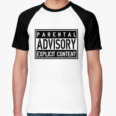 Футболка реглан Parental Advisory