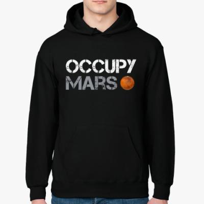 Толстовка худи Occupy Mars