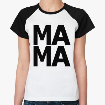 Женская футболка реглан Мама