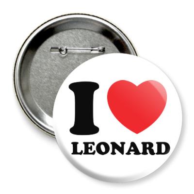 Значок 75мм Люблю Леонарда