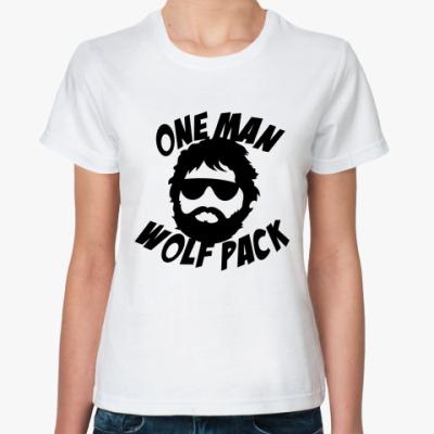 Классическая футболка  Человек-волчья стая