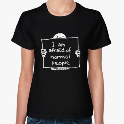 Женская футболка Черный хоббит робко прячет