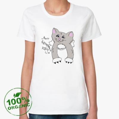 Женская футболка из органик-хлопка Мой внутренний кот (Дымок)