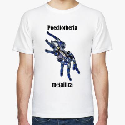 Футболка Poecilotheria metallica