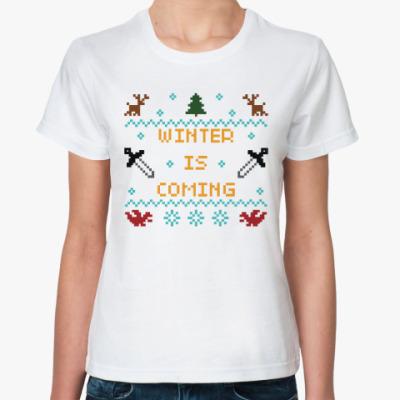 Классическая футболка Зима близко. Новогодняя