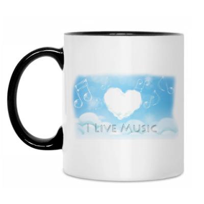 Кружка Живу музыкой