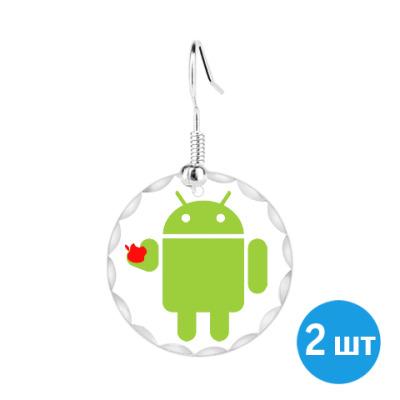 Серьги Андроид с яблоком