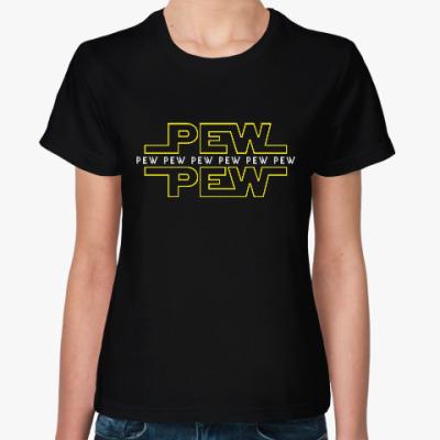Женская футболка Пиу Пиу Пиу (Бластер)