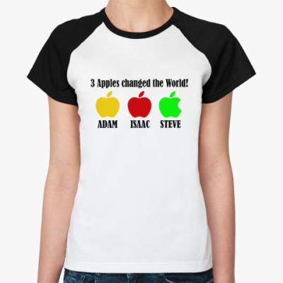 Женская футболка реглан 3 яблока изменили мир