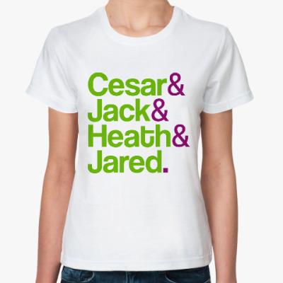 Классическая футболка Все джокеры