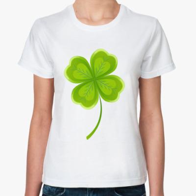 Классическая футболка Четырехлистный клевер