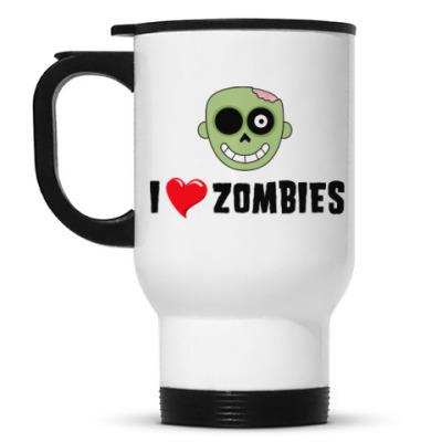 Кружка-термос I love zombies