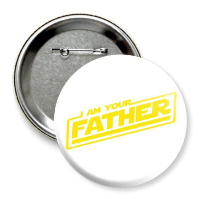 Значок 75мм Я твой отец