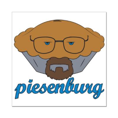 Наклейка (стикер) Piesenburg