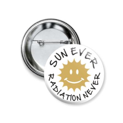 Значок 37мм Солнце всегда