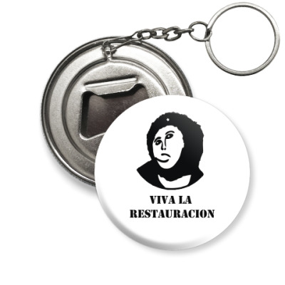 Брелок-открывашка  Viva la restauration