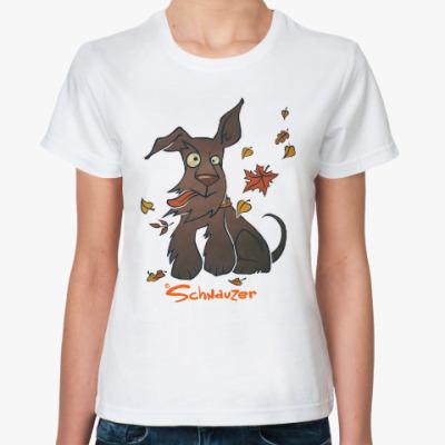 Классическая футболка Осенний шнауцер