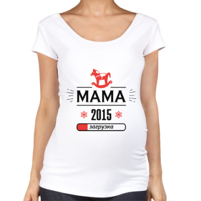 Футболка для беременных мама 2015