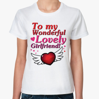 Классическая футболка Для моей девушки