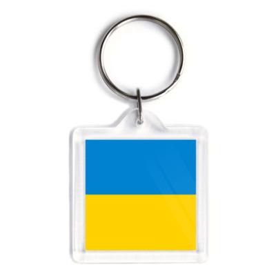 Брелок  Украина, Ukraine