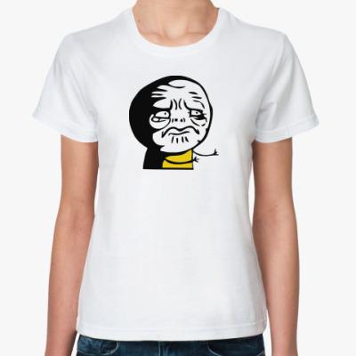 Классическая футболка  meme de mentira