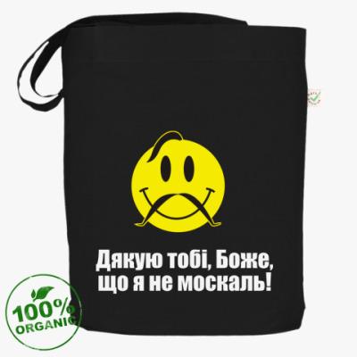 Сумка Чёрная сумка Я не москаль