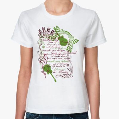 Классическая футболка Free