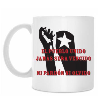 Кружка El pueblo unido