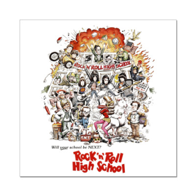 Rock n roll High school Накл