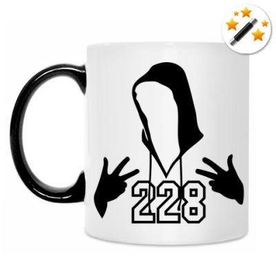 Кружка-хамелеон Рэпер 228