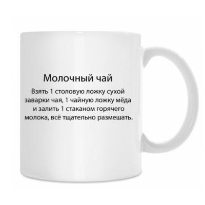 Молочный чай :)