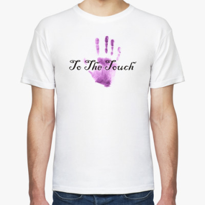 tothetouch