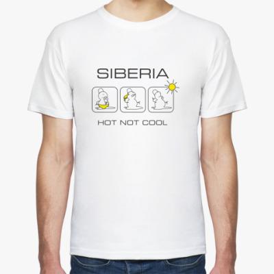 Футболка Siberia HOTnotCOOL  t-shirt