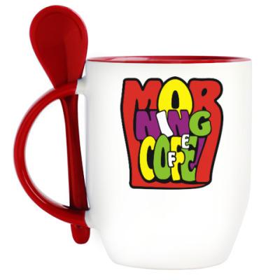 Кружка с ложкой Утренний кофе